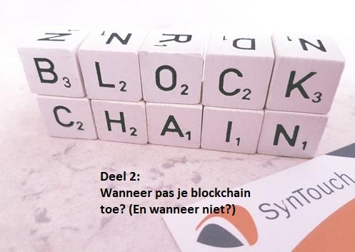 Blockchain: niet alleen een hype – deel 2 van 3